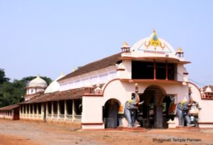 Top 7 Temples of Goa - Shri Bhagwati Temple, Pernem- Pic Courtesy Source